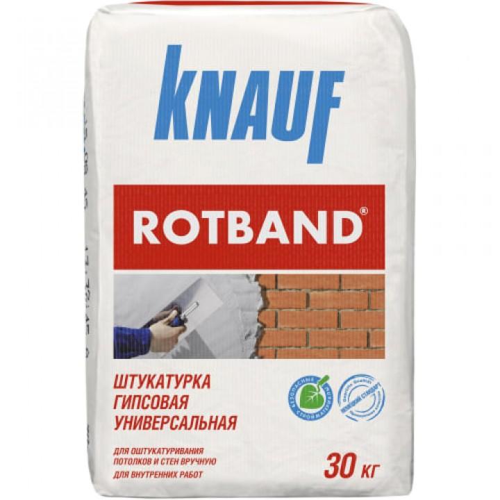 Ротбанд KNAUF 30 кг