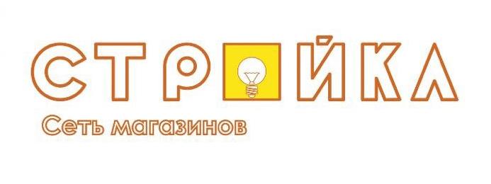 Tech Store - интернет-магазин на Opencart